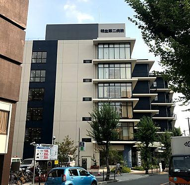 中古マンション-大阪市東成区東小橋1丁目 明生第2病院まで約110mです