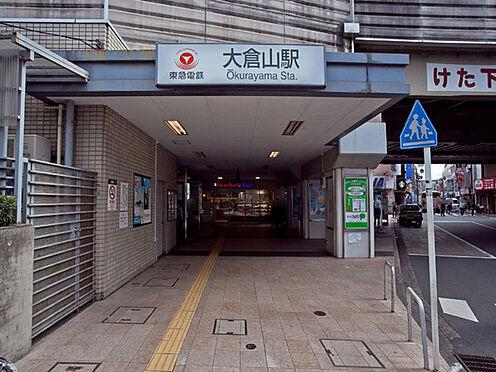 建物全部その他-横浜市港北区師岡町 大倉山駅(東急 東横線)まで1200m
