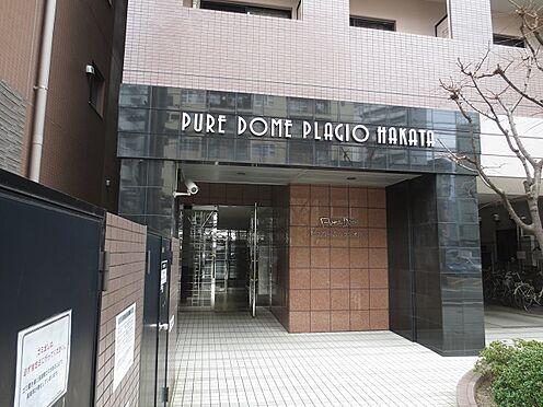 マンション(建物一部)-福岡市博多区博多駅前3丁目 エントランス