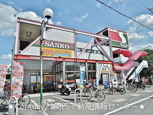マンション(建物全部)-枚方市小倉町 スーパーサンコー牧野店まで1365m