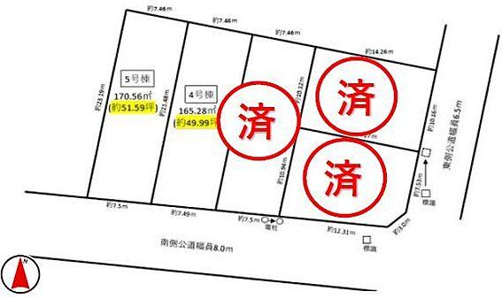 新築一戸建て-名古屋市名東区大針2丁目 全体区画図です。前面道路約8.0m以上ございます。
