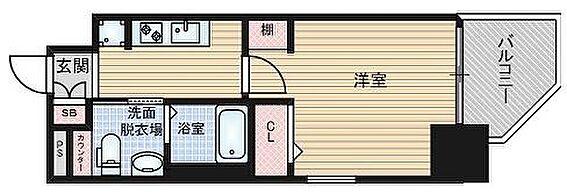 区分マンション-大阪市中央区糸屋町1丁目 室内洗濯機置き場あり