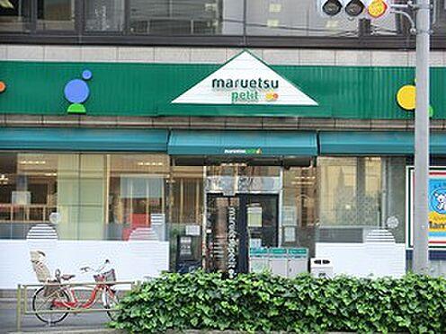 マンション(建物一部)-港区芝2丁目 マルエツ東麻布店