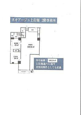 事務所(建物一部)-大阪市西区江戸堀2丁目 間取り