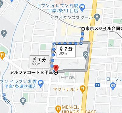マンション(建物一部)-札幌市豊平区平岸2丁目 その他