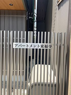 一棟マンション-京都市東山区本町16丁目 ネームプレート