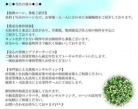 マンション(建物一部)-中央区八丁堀2丁目 その他