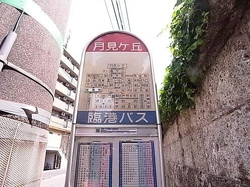 店舗付住宅(建物全部)-横浜市鶴見区寺谷1丁目 物件目の前にバス停あり