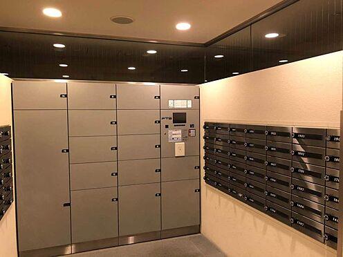 中古マンション-名古屋市中区松原2丁目 24時間対応の宅配ボックス、オートロック、防犯カメラ等の充実した設備が整っております!