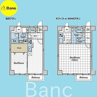 中古マンション-渋谷区千駄ヶ谷3丁目 資料請求、ご内見ご希望の際はご連絡下さい。