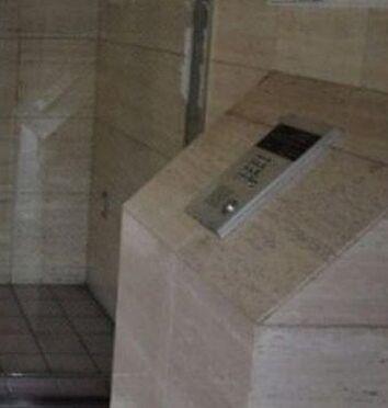 マンション(建物一部)-大阪市東成区中道1丁目 防犯性を高めるオートロック採用
