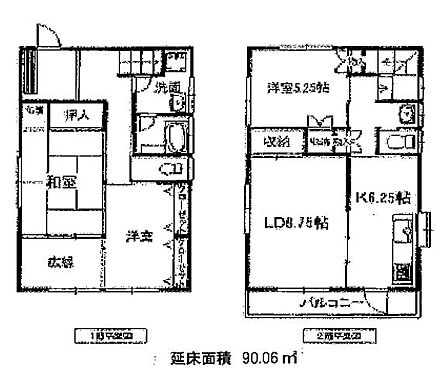 アパート-北区田端3丁目 田端3丁目借地権戸建・アパート・ライズプランニング