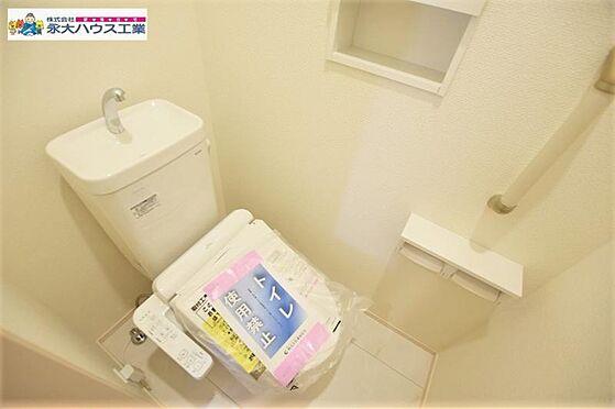 新築一戸建て-仙台市青葉区桜ケ丘1丁目 トイレ