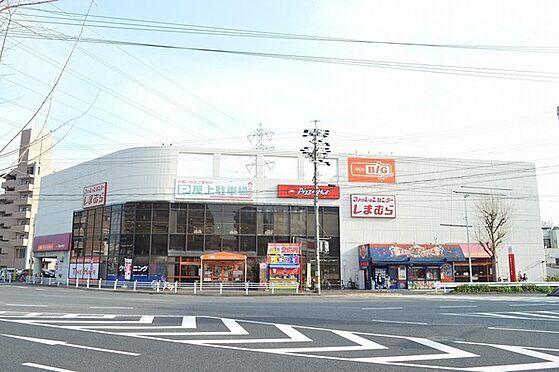 マンション(建物一部)-名古屋市天白区原2丁目 ザ・ビッグエクスプレス平針店まで710m
