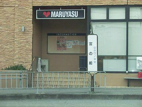 マンション(建物全部)-箕面市粟生間谷西3丁目 バス停まで4分。