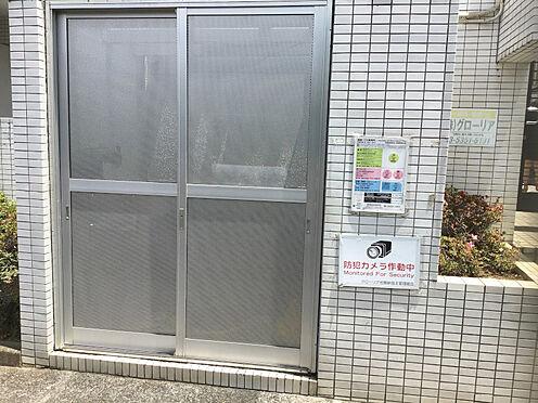 区分マンション-新宿区大久保2丁目 ゴミ捨て場