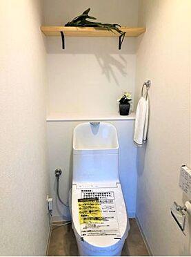 中古マンション-横浜市港南区日野3丁目 トイレ