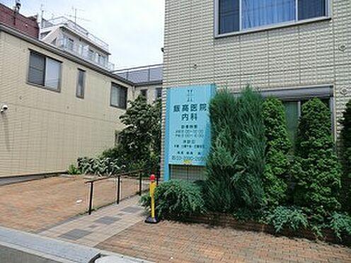アパート-杉並区清水3丁目 飯高医院