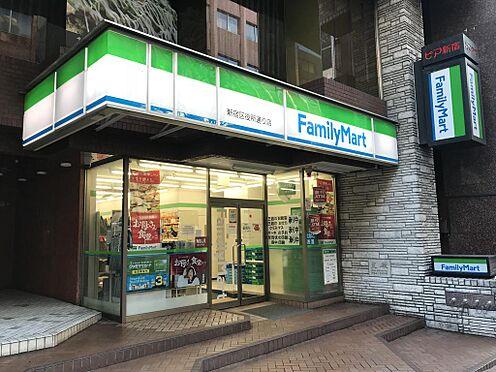マンション(建物一部)-新宿区歌舞伎町2丁目 ファミリーマート新宿区役所通り店まで約150m