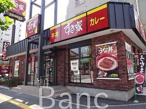 中古マンション-台東区竜泉2丁目 すき家台東下谷店 徒歩4分。 320m