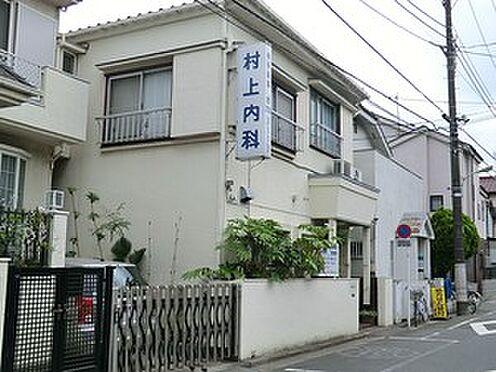 マンション(建物全部)-大田区東雪谷1丁目 村上内科