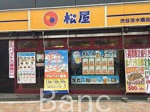 中古マンション-渋谷区本町3丁目 松屋渋谷清水橋店 徒歩4分。 310m