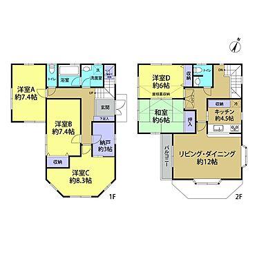 中古一戸建て-町田市小山町 採光部が多く陽当り・通風良好。屋根裏収納・納戸など収納も豊富。建物面積39.9坪。