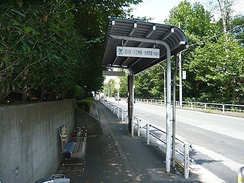 中古マンション-品川区八潮5丁目 バス停が近くになります