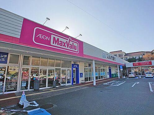 中古マンション-賀茂郡東伊豆町奈良本 車で約12分のスーパー「マックスバリュー」です。