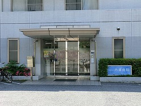 マンション(建物一部)-渋谷区代々木5丁目 内藤病院
