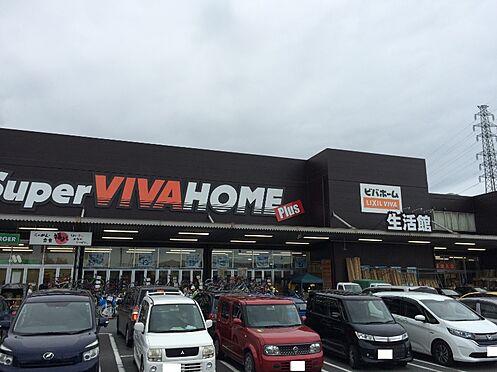 中古マンション-鴻巣市赤見台2丁目 スーパービバホーム 鴻巣店(1407m)