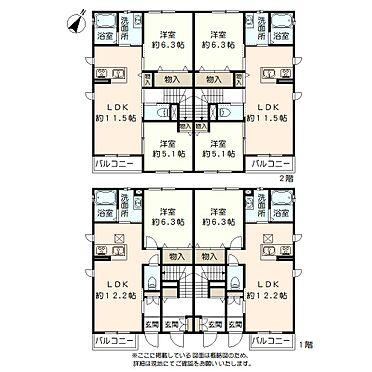 アパート-富谷市成田8丁目 全4戸(1LDK×2戸、2LDK×2戸)