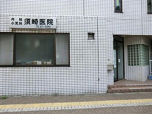 マンション(建物全部)-文京区弥生2丁目 周辺環境:須崎医院