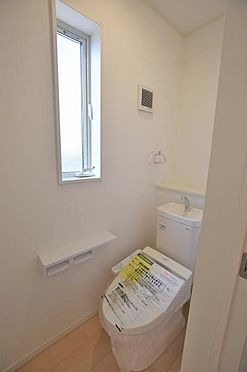 新築一戸建て-仙台市太白区八本松1丁目 トイレ