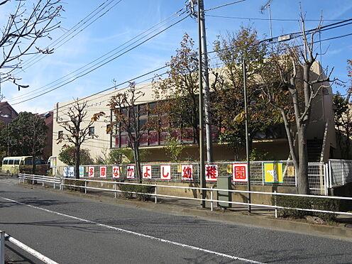 中古マンション-八王子市上柚木3丁目 多摩なかよし幼稚園(20m)