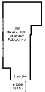 店舗事務所(建物一部)-新宿区西早稲田1丁目 間取り