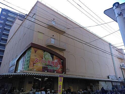 マンション(建物一部)-大和市西鶴間1丁目 スーパー生鮮館TAIGA南林間店(約300m)