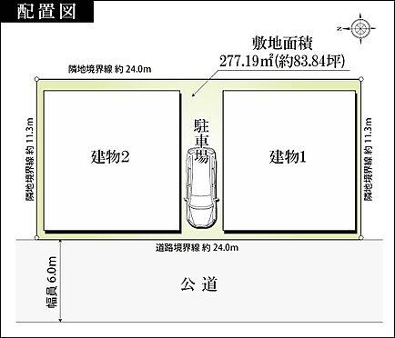 マンション(建物全部)-墨田区東駒形2丁目 区画図