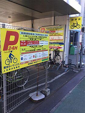 マンション(建物一部)-練馬区石神井台4丁目 上石神井駅南第二自転車駐車場(1037m)