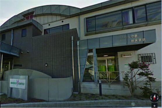 中古一戸建て-和歌山市つつじが丘3丁目 【銀行】わかやま農協加太支店まで3017m