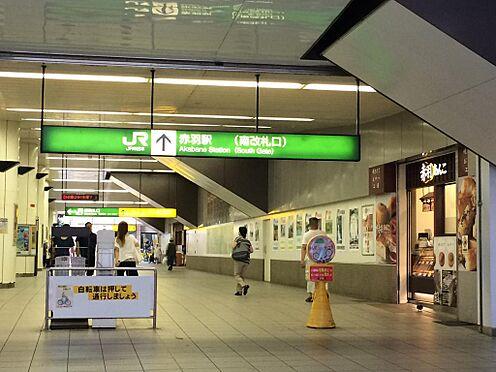 アパート-北区岩淵町 JR赤羽駅