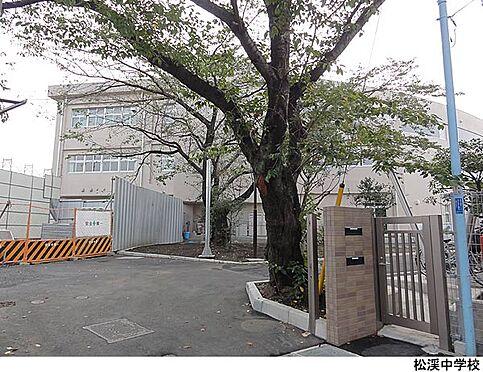 マンション(建物全部)-杉並区荻窪2丁目 松渓中学校