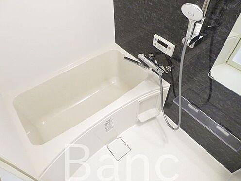 中古マンション-大田区中馬込2丁目 追炊き浴室換気乾燥機能付きシステムユニットバス