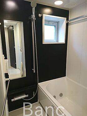 中古マンション-足立区梅田7丁目 人口炭酸泉のお風呂が完備されております。