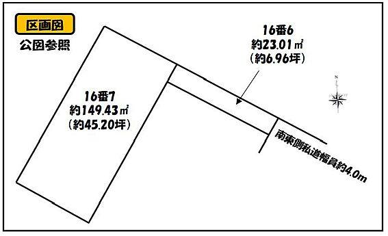 土地-西尾市熊味町南十五夜 区画図