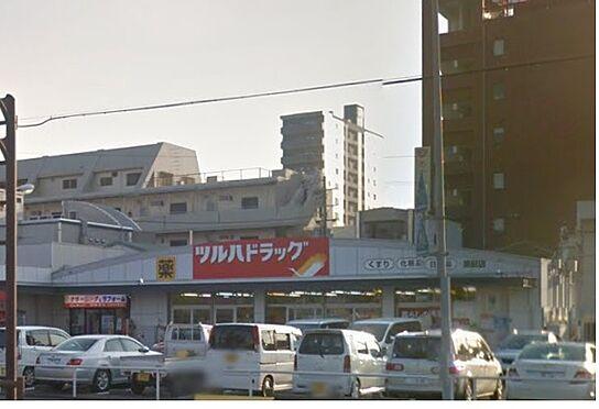 アパート-和歌山市吹屋町3丁目 【ドラッグストア】ドラッグ810黒田店まで753m