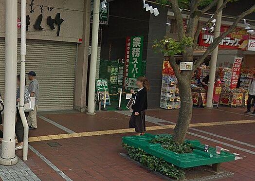 中古マンション-仙台市青葉区二日町 業務スーパー仙台一番町店 約500m