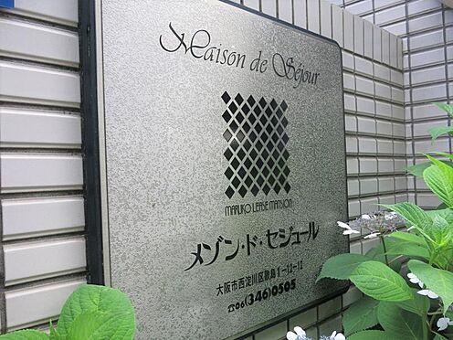 マンション(建物一部)-大阪市西淀川区歌島1丁目 間取り