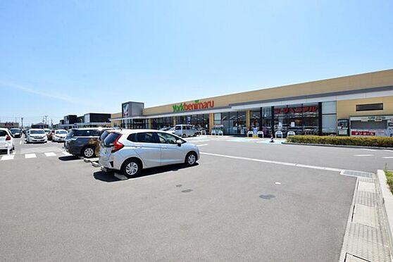 戸建賃貸-仙台市太白区富田字南ノ西 ヨークベニマル富沢西店 約1200m