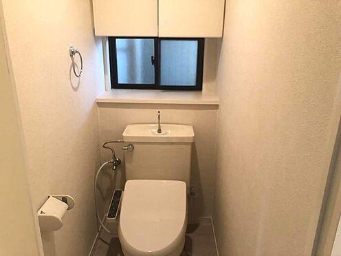 中古マンション-名古屋市天白区八事山 トイレ